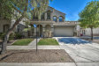 Photo of 3647 E Moreno Street, Gilbert, AZ 85297 (MLS # 5980130)
