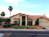 Photo of 9530 E Larkspur Drive, Scottsdale, AZ 85260 (MLS # 5990977)