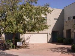 Photo of 5400 S Hardy Drive, Unit 123, Tempe, AZ 85283 (MLS # 5991220)