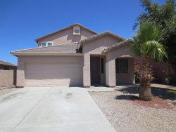 Photo of 15288 W Edgemont Avenue, Goodyear, AZ 85395 (MLS # 5991888)