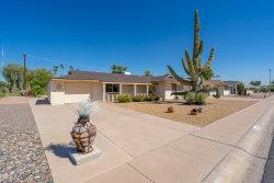 Photo of 12477 N Augusta Drive, Sun City, AZ 85351 (MLS # 5993806)