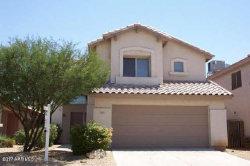 Photo of 4041 E Coolbrook Avenue, Phoenix, AZ 85032 (MLS # 5993996)