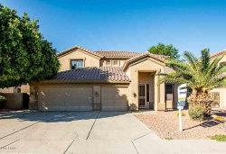Photo of 484 E Ranch Road, Gilbert, AZ 85296 (MLS # 5994018)