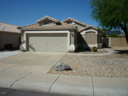 Photo of 13178 W Saguaro Lane, Surprise, AZ 85374 (MLS # 5994638)
