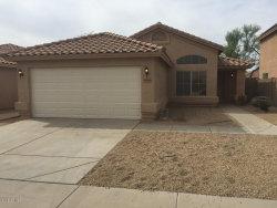 Photo of 14961 W Rockrose Way, Surprise, AZ 85374 (MLS # 5994777)