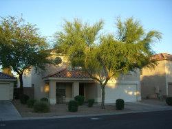 Photo of 1135 S Fresno Court, Chandler, AZ 85286 (MLS # 5995143)