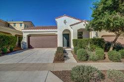 Photo of 14780 W Surrey Drive, Surprise, AZ 85379 (MLS # 5995279)