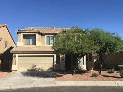 Photo of 18120 W Sanna Street, Waddell, AZ 85355 (MLS # 5996269)
