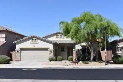 Photo of 28422 N 64th Lane, Phoenix, AZ 85083 (MLS # 6004323)