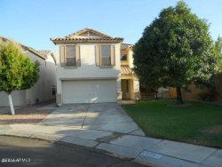 Photo of 12741 W Desert Flower Road, Avondale, AZ 85392 (MLS # 6004563)