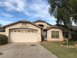 Photo of 1644 E Oakland Street, Gilbert, AZ 85295 (MLS # 6006053)