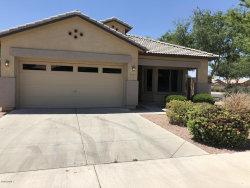 Photo of 4156 N Dania Court, Litchfield Park, AZ 85340 (MLS # 6006426)