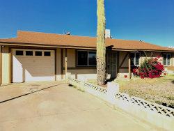 Photo of 7136 W Cambridge Avenue, Phoenix, AZ 85035 (MLS # 6007096)