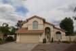 Photo of 21967 N 71st Lane, Glendale, AZ 85310 (MLS # 6012258)
