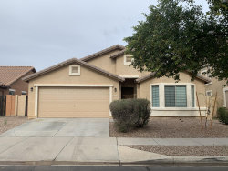 Photo of 16174 W Hope Drive, Surprise, AZ 85379 (MLS # 6012542)