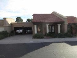 Photo of 7825 E Granada Road, Scottsdale, AZ 85257 (MLS # 6012577)