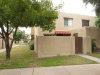 Photo of 4112 N 81st Street, Scottsdale, AZ 85251 (MLS # 6013578)