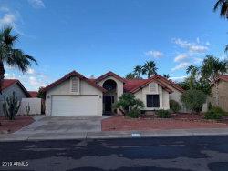 Photo of 11120 E Mercer Lane, Scottsdale, AZ 85259 (MLS # 6014223)