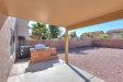 Photo of 21404 N Van Loo Drive, Maricopa, AZ 85138 (MLS # 6016544)