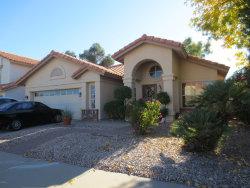 Photo of 4901 E Paradise Lane, Scottsdale, AZ 85254 (MLS # 6019774)