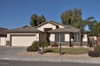 Photo of 6378 W Matilda Lane, Glendale, AZ 85308 (MLS # 6024233)