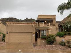 Photo of 1040 E Shangri La Road, Phoenix, AZ 85020 (MLS # 6025023)