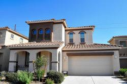 Photo of 509 N 119th Drive, Avondale, AZ 85323 (MLS # 6027739)