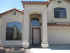 Photo of 12633 W Colter Street, Litchfield Park, AZ 85340 (MLS # 6028732)