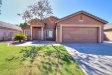 Photo of 2890 S Camellia Drive, Chandler, AZ 85286 (MLS # 6029588)