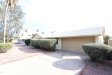 Photo of 3707 E Delcoa Drive, Phoenix, AZ 85032 (MLS # 6036667)