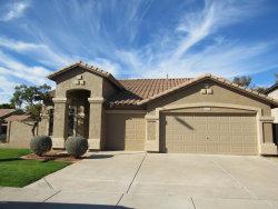 Photo of 2414 W Olive Way, Chandler, AZ 85248 (MLS # 6036786)