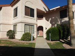 Photo of 9396 E Purdue Avenue, Unit 120, Scottsdale, AZ 85258 (MLS # 6038827)
