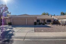 Photo of 2209 W Ivanhoe Street, Chandler, AZ 85224 (MLS # 6038861)