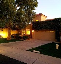 Photo of 10551 E Fanfol Lane, Scottsdale, AZ 85258 (MLS # 6039185)