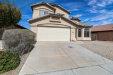 Photo of 12424 W Orange Drive, Litchfield Park, AZ 85340 (MLS # 6040794)