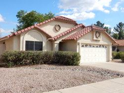 Photo of 19009 N 67th Drive, Glendale, AZ 85308 (MLS # 6041096)