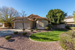 Photo of 3970 E Douglas Loop, Gilbert, AZ 85234 (MLS # 6041160)
