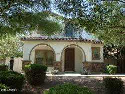 Photo of 5830 E Harmony Avenue, Mesa, AZ 85206 (MLS # 6041908)