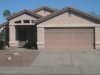 Photo of 10370 W Amelia Avenue, Avondale, AZ 85392 (MLS # 6045447)