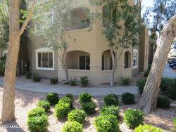 Photo of 5345 E Van Buren Street, Unit 109, Phoenix, AZ 85008 (MLS # 6045759)