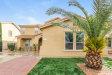 Photo of 15029 W Larkspur Drive, Surprise, AZ 85379 (MLS # 6050265)