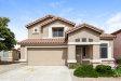 Photo of 8564 W Sunnyslope Lane, Peoria, AZ 85345 (MLS # 6051620)