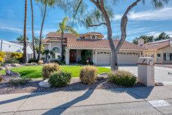 Photo of 7737 E Aster Drive, Scottsdale, AZ 85260 (MLS # 6058553)