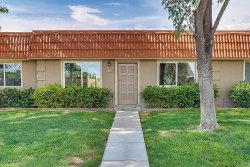 Photo of 8206 E Orange Blossom Lane, Scottsdale, AZ 85250 (MLS # 6058870)