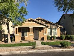 Photo of 2835 S Cole Drive, Gilbert, AZ 85295 (MLS # 6059408)