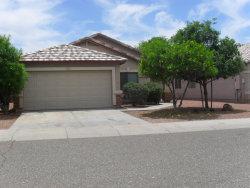 Photo of 14735 W Ventura Street, Surprise, AZ 85379 (MLS # 6062545)