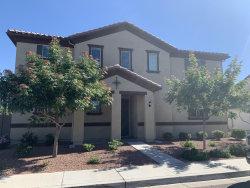 Photo of 175 E Bluejay Drive, Chandler, AZ 85286 (MLS # 6066499)