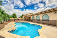 Photo of 4688 S Posse Trail, Gilbert, AZ 85297 (MLS # 6071536)
