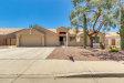 Photo of 1714 S Rialto Avenue, Mesa, AZ 85209 (MLS # 6081645)