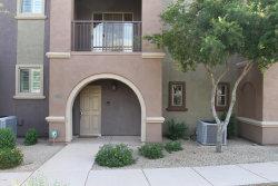 Photo of 3935 E Rough Rider Road, Unit 1195, Phoenix, AZ 85050 (MLS # 6082374)